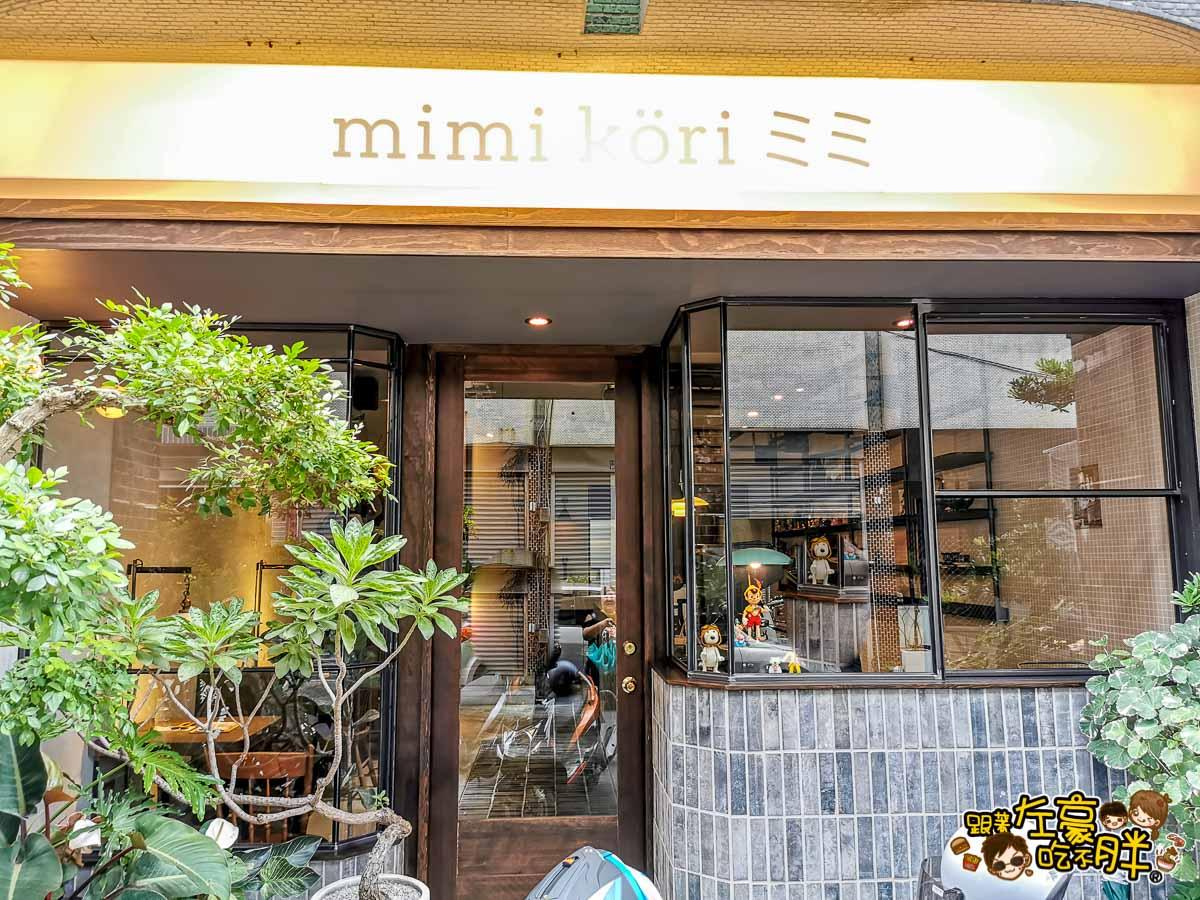 屏東美食 Mimi köri ミミ小秘密-2