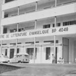 1966_Cameroun_119