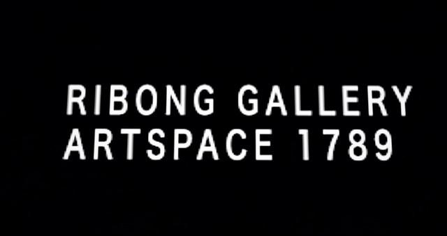 SL Mieum_001 RIBONG Gallery Artspace July 2020 © RigTorok