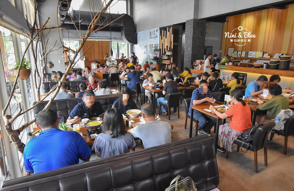 熱浪島 台中素食蔬食 南洋 叻沙麵 沙坑36