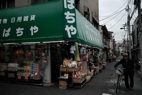 名残りの東京 2020