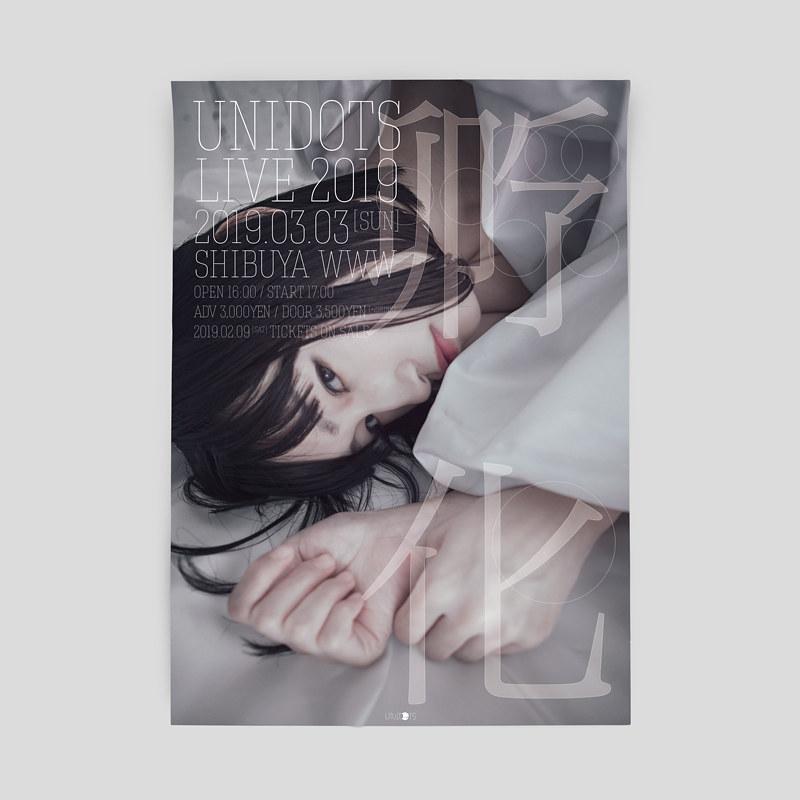 UNIDOTS LIVE TOUR 2019 -孵化-