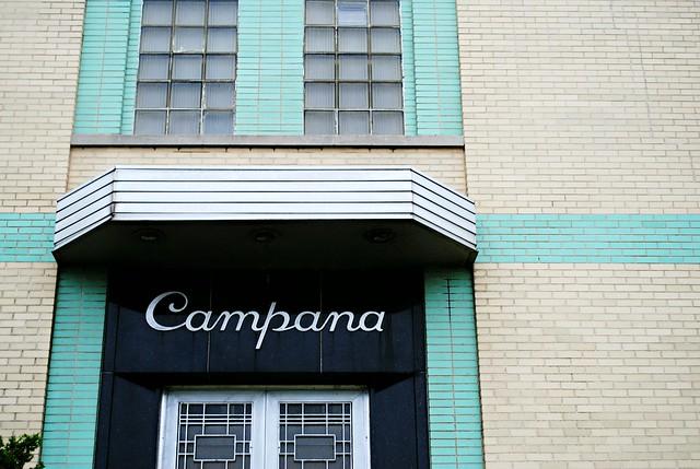 Campana Factory Entrance - Batavia, Illinois