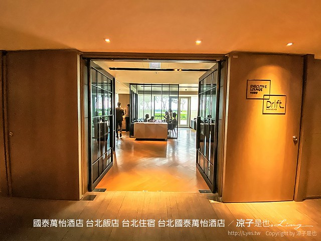 國泰萬怡酒店 台北飯店 台北住宿 台北國泰萬怡酒店