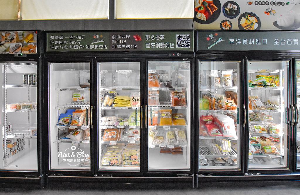 熱浪島 台中素食蔬食 南洋 叻沙麵 沙坑04