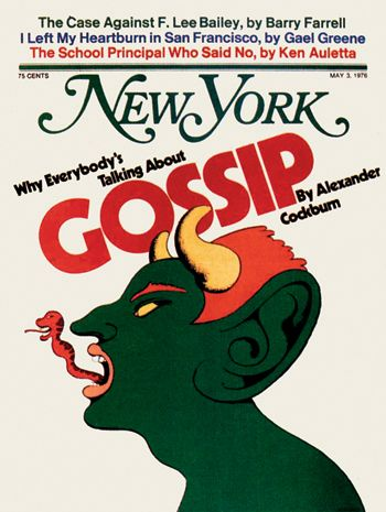 New York gossip cover