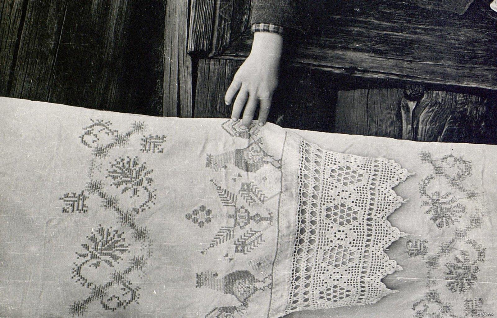 17. Вышитое полотенце