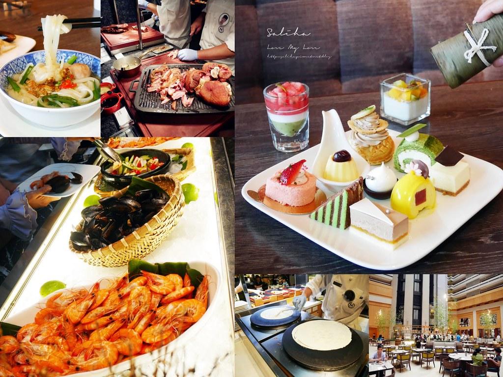 台北善導寺站喜來登飯店下午茶吃到飽推薦攻略分享蛋糕甜點 (6)