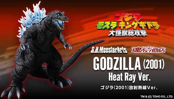 經典白眼破壞神回歸!S.H.MonsterArts《哥吉拉·摩斯拉·王者基多拉 大怪獸總攻擊》 哥吉拉(2001)放射熱線Ver. ゴジラ 2001 放射熱線Ver.