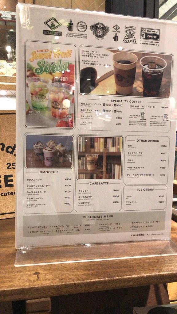 nico and cafe