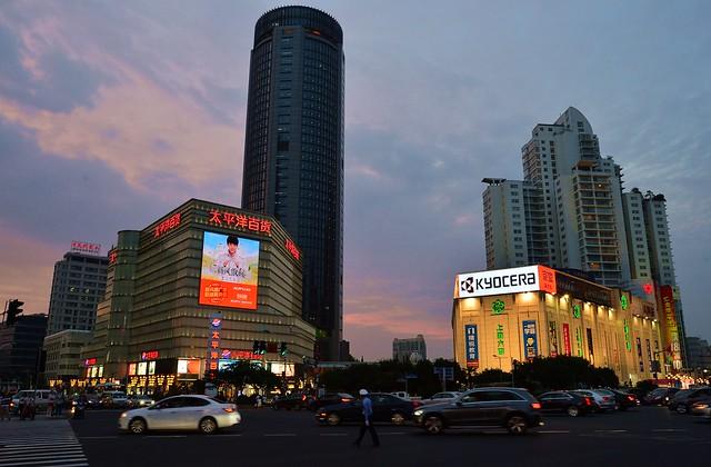 Shanghai - Xujiahui
