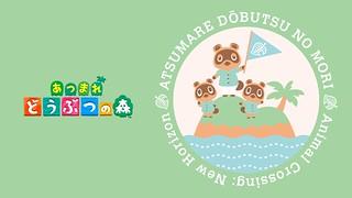 多款《動物森友會》原創週邊商品 07 月 10 日起在任天堂官方實體商店『Nintendo TOKYO』發售!