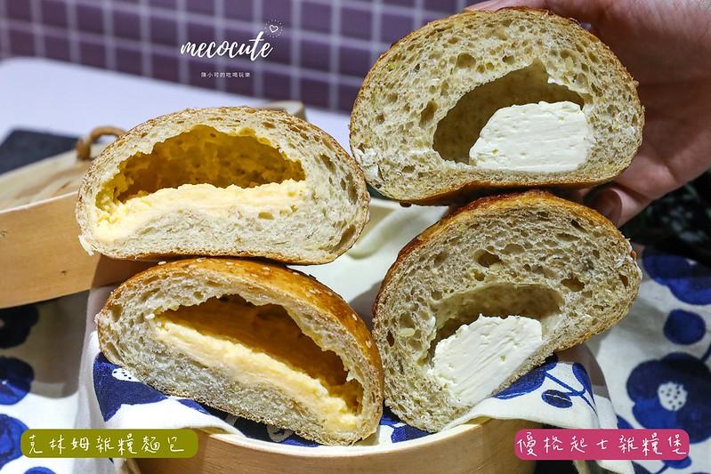 健康養生伴手禮,健康養生蛋糕,彌月禮盒,彌月蛋糕,彌月蛋糕試吃,有機豆漿,馬可先生彌月蛋糕,馬可先生營業時間,馬可先生雜糧麵包,馬可先生麵包坊,馬可先生麵包坊門市 @陳小可的吃喝玩樂