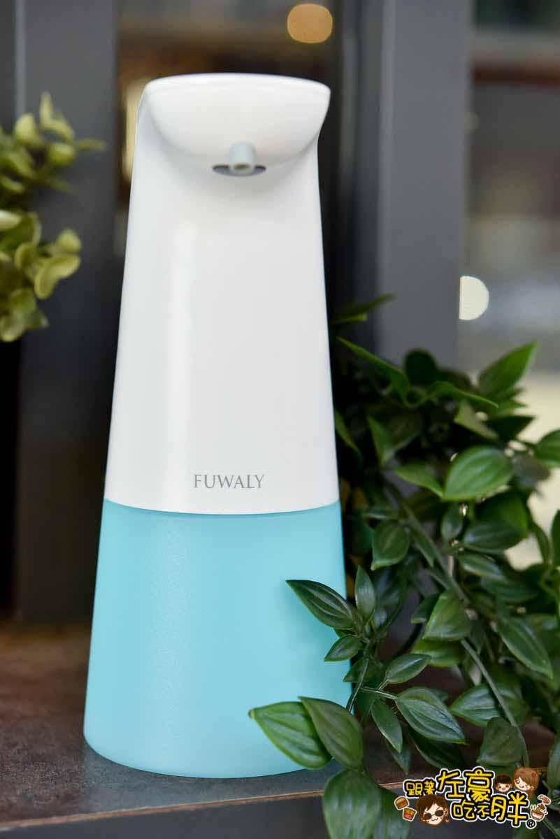 Fuwaly自動給皂機 -4