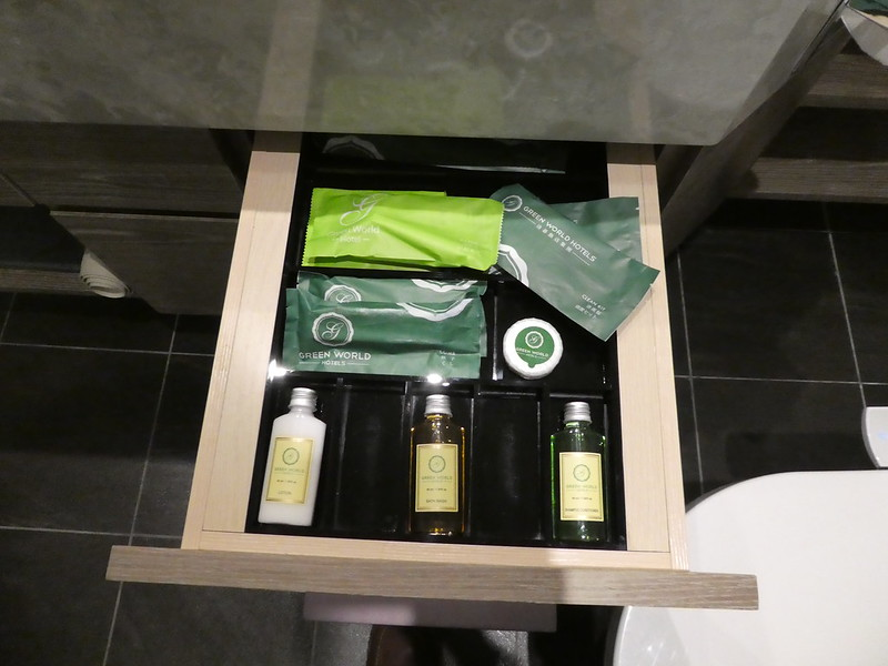 Green World.Grand Nanjing Hotel Complimentary toiletries