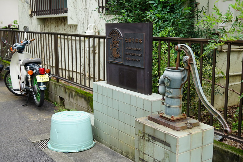 Sony α7Ⅱ+TAMRON 28 200mm f2 8 5 6 RXD雑司ヶ谷都電荒川線路沿い路地の七曲りの水
