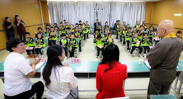 2019年児童育英金贈呈式で挨拶する筆者(撮影:楊新才氏)