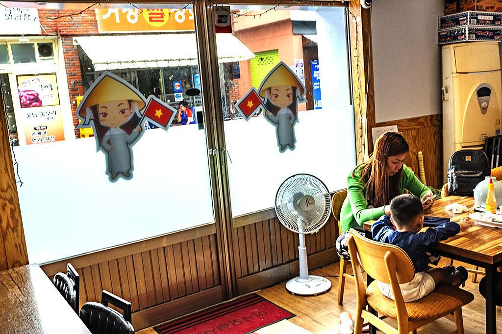 An An Vietnamese Restaurant in Deokpo-dong on 7-11-20--Busan