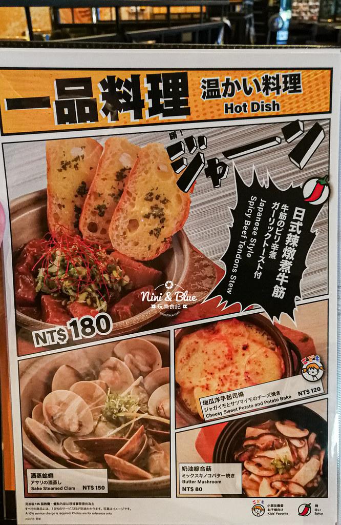 乾杯燒肉菜單MENU價位18