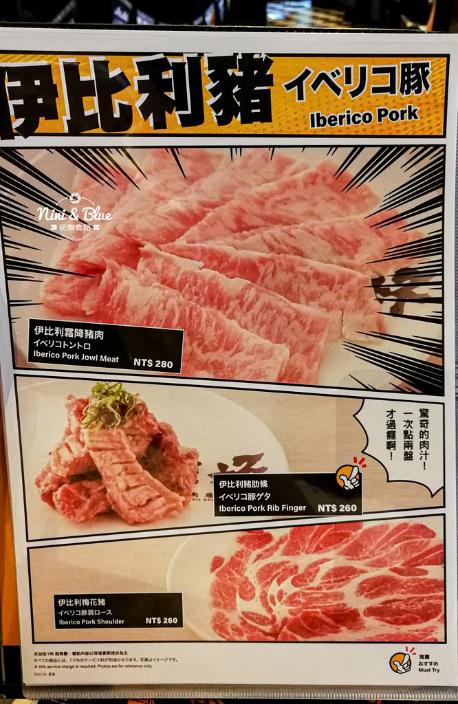 乾杯燒肉菜單MENU價位12