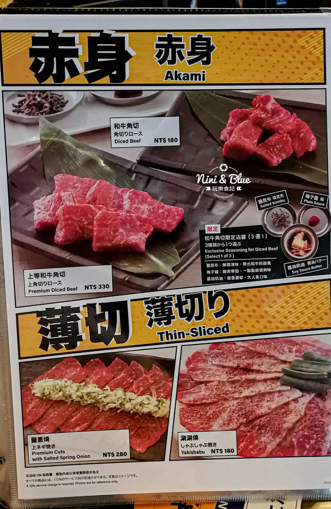 乾杯燒肉菜單MENU價位11