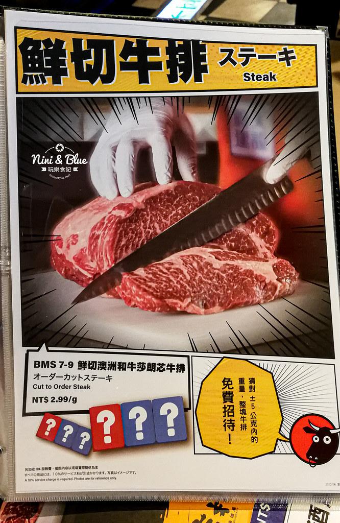 乾杯燒肉菜單MENU價位07