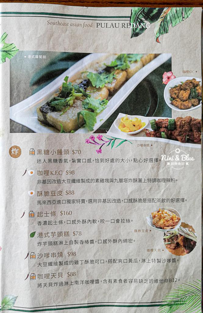 熱浪島 蔬食素食菜單MENU價位15