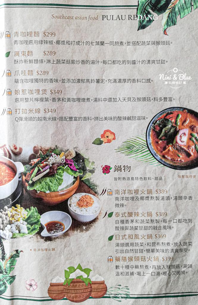 熱浪島 蔬食素食菜單MENU價位13