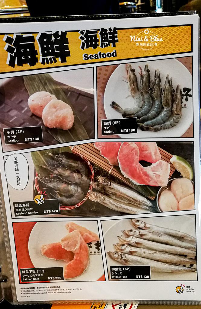 乾杯燒肉菜單MENU價位15