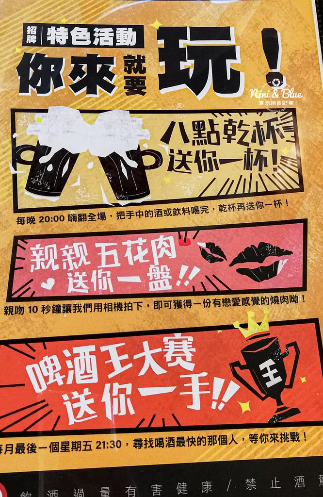 乾杯燒肉菜單MENU價位04