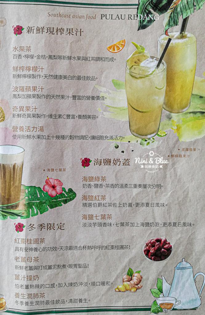 熱浪島 蔬食素食菜單MENU價位19