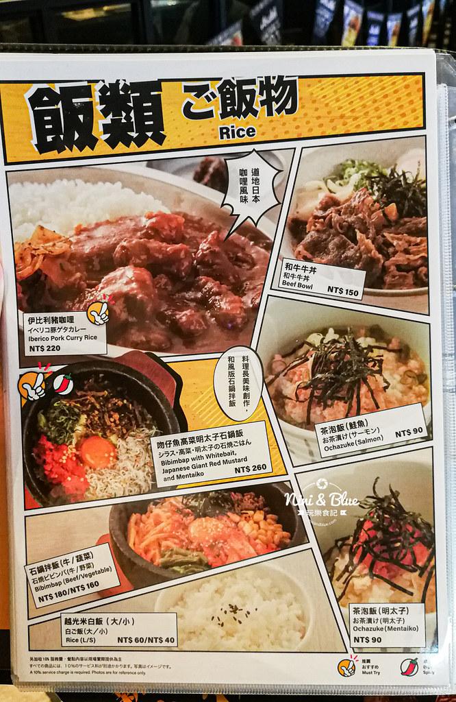 乾杯燒肉菜單MENU價位20