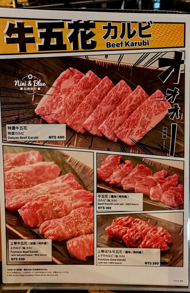 乾杯燒肉菜單MENU價位10