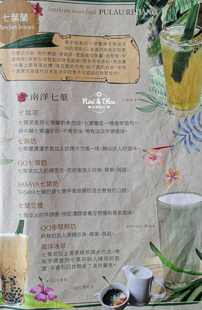 熱浪島 蔬食素食菜單MENU價位17