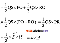 KSEEB Solutions for Class 8 Maths Chapter 15 Quadrilaterals Additional Questions 5