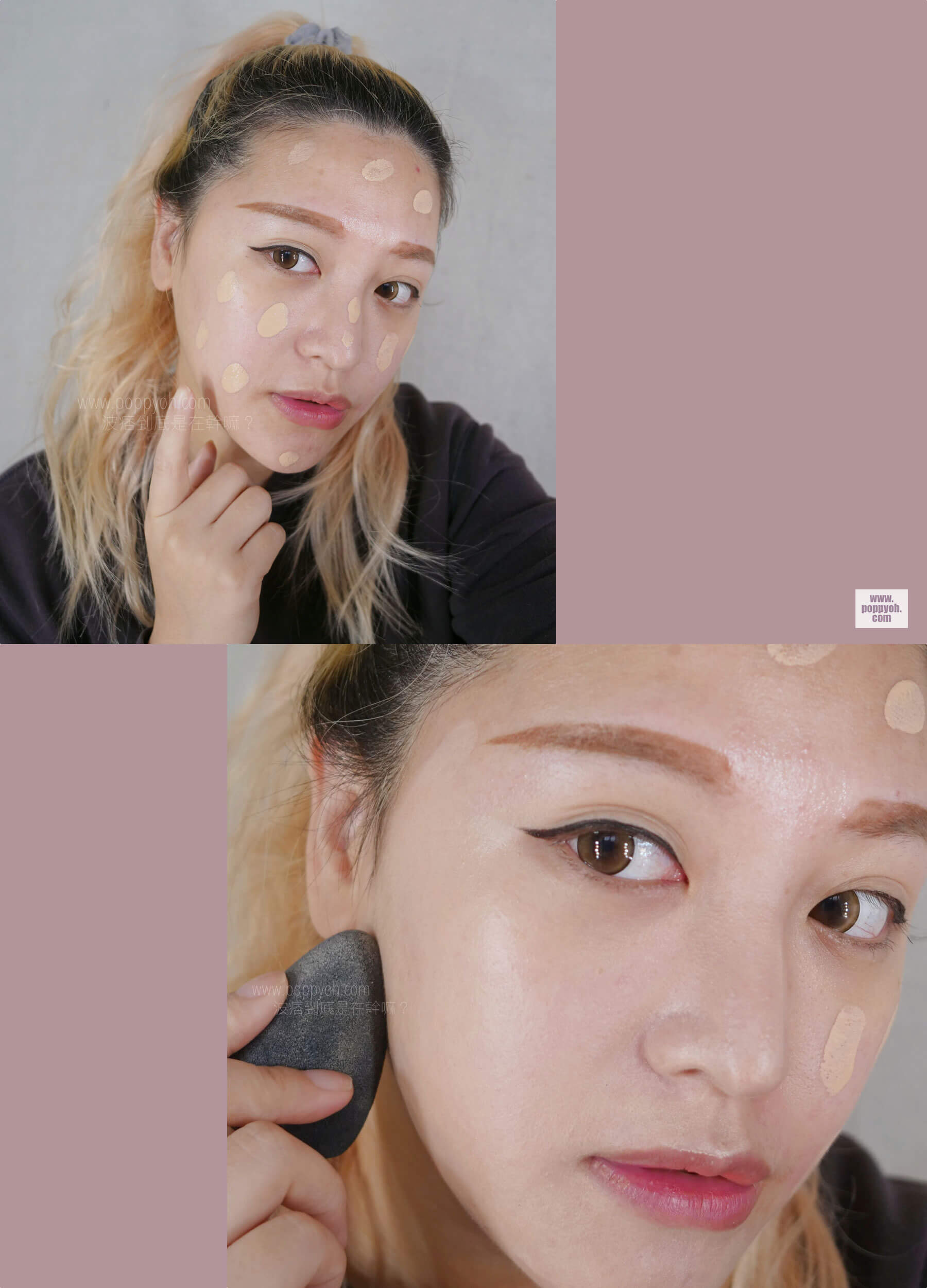 integrate 櫻特芮 迷人光采粉底精華 妝感 妝效 實測