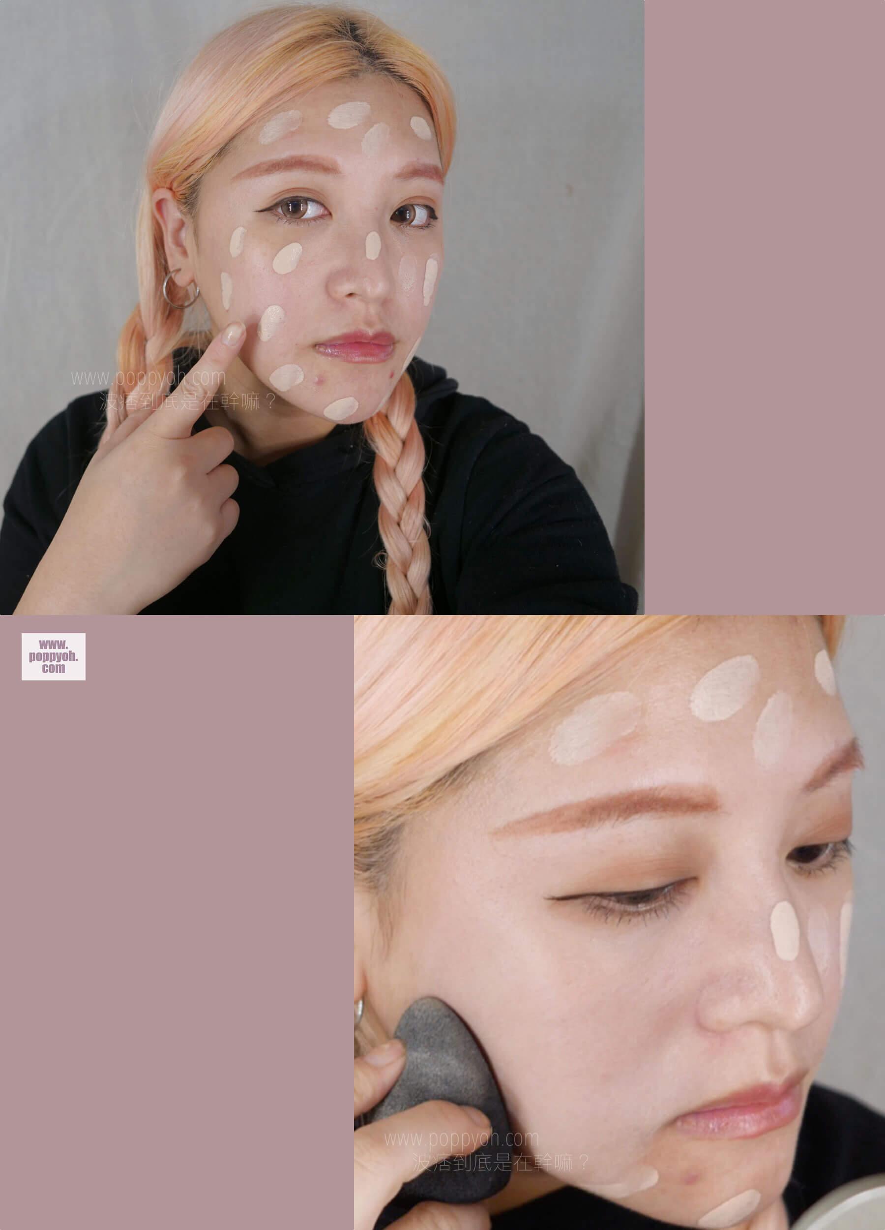 KATE 零瑕肌密微霧粉底液 妝感 妝效 實測 控油 持妝 霧面