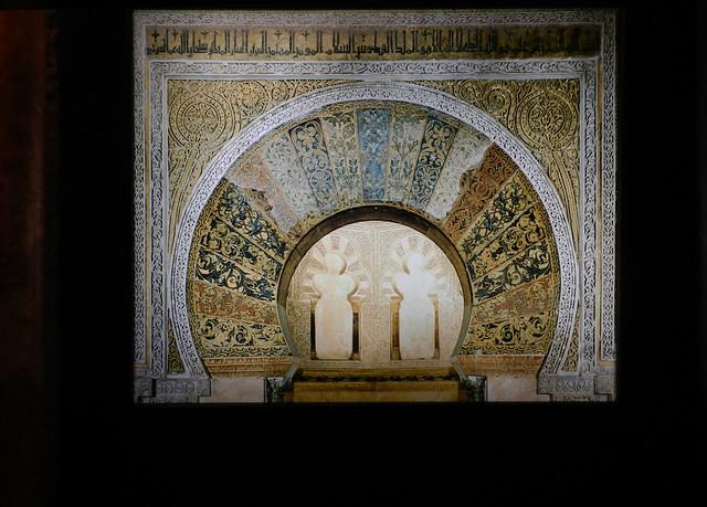 Mihrab de La Mezquita Catedral de Cordoba Museo Vivo de Al-Andalus Torre de Calahorra Cordoba