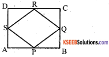 KSEEB Solutions for Class 8 Maths Chapter 15 Quadrilaterals Additional Questions 13