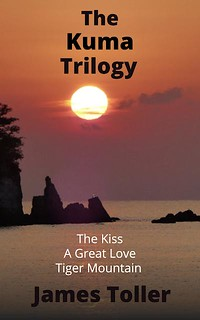 Cover: The Kuma Trilogy