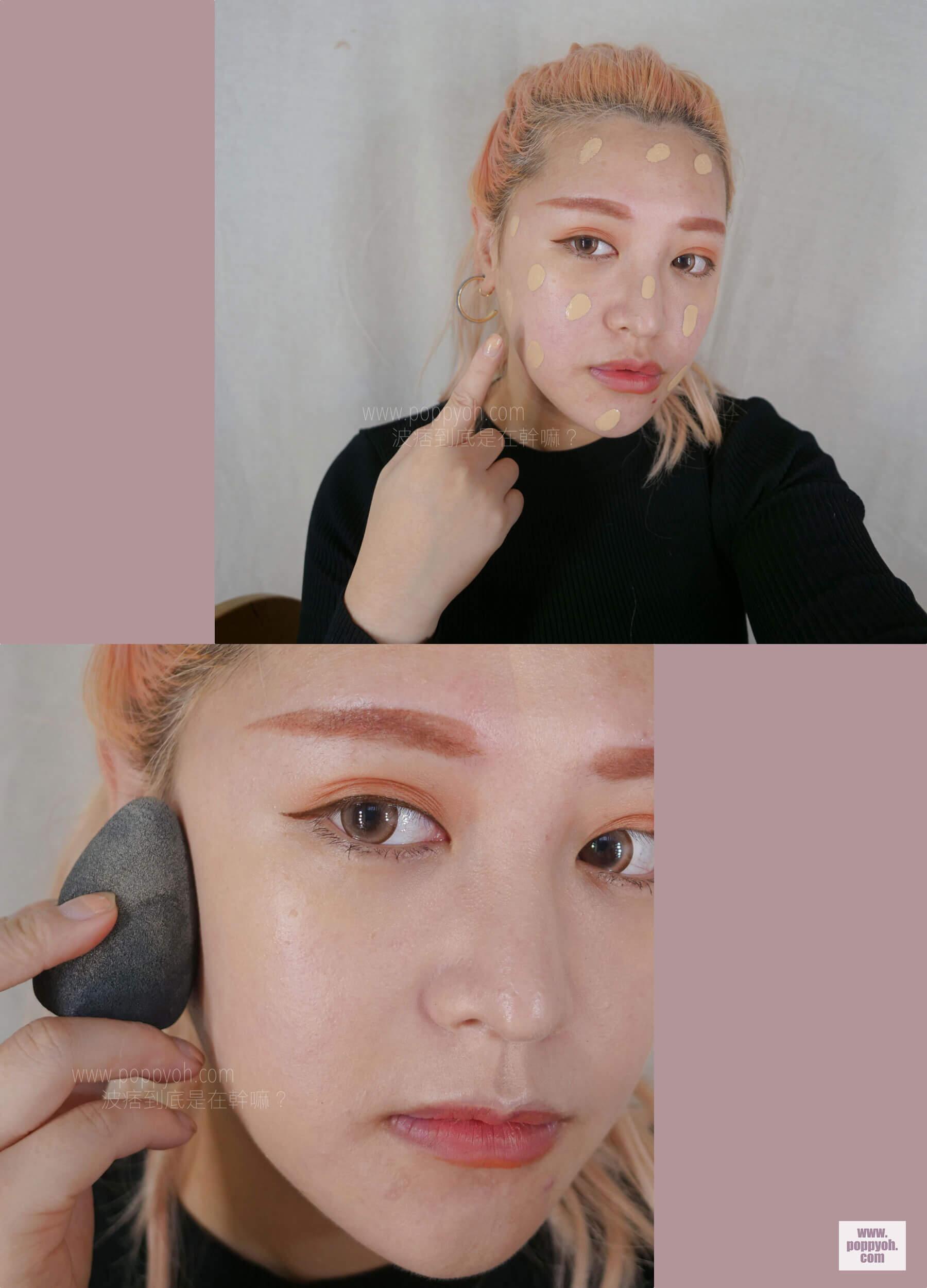 Bourjois 妙巴黎 果然新肌光粉底液旗艦版 妝效 妝感 實測 乾肌