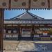 Hōryū-ji Temple in Nara, A World Heritage Site!