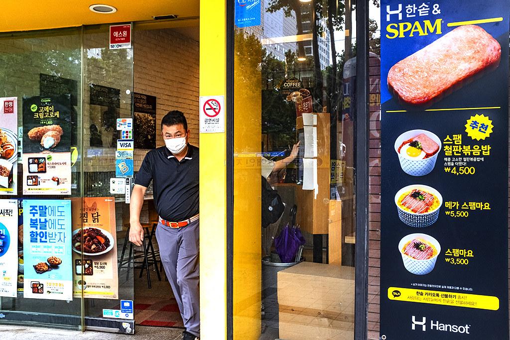 Sign for SPAM at a Choryang-dong Hansot on 7-12-20--Busan