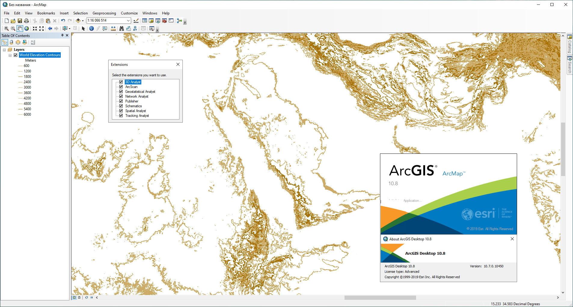 Working with Esri ArcGIS Desktop 10.8 full license