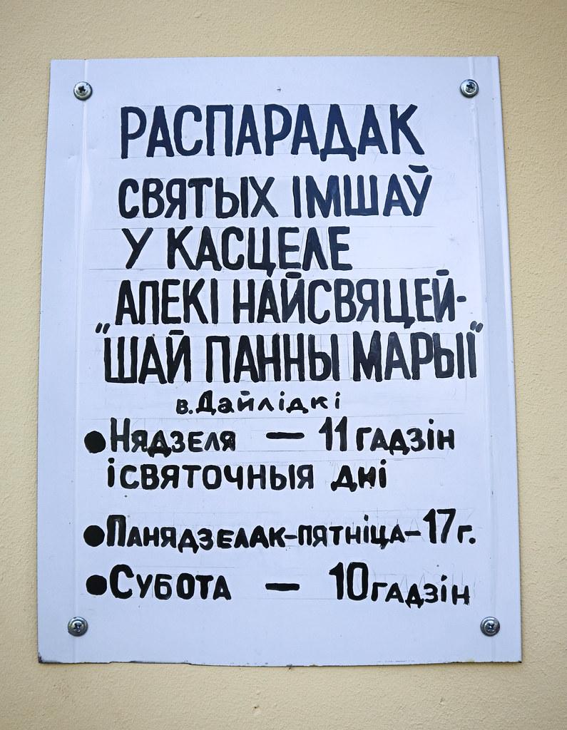 IMG_4554