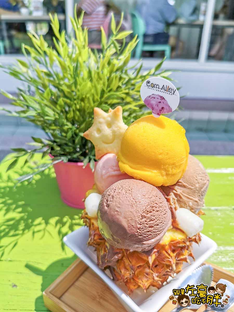 屏東玉米三巷純粹自然味冰淇淋CornAlley -18
