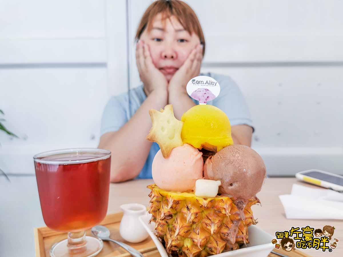 屏東玉米三巷純粹自然味冰淇淋CornAlley -20