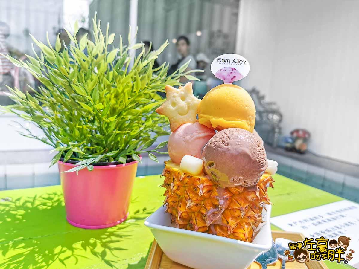 屏東玉米三巷純粹自然味冰淇淋CornAlley -16