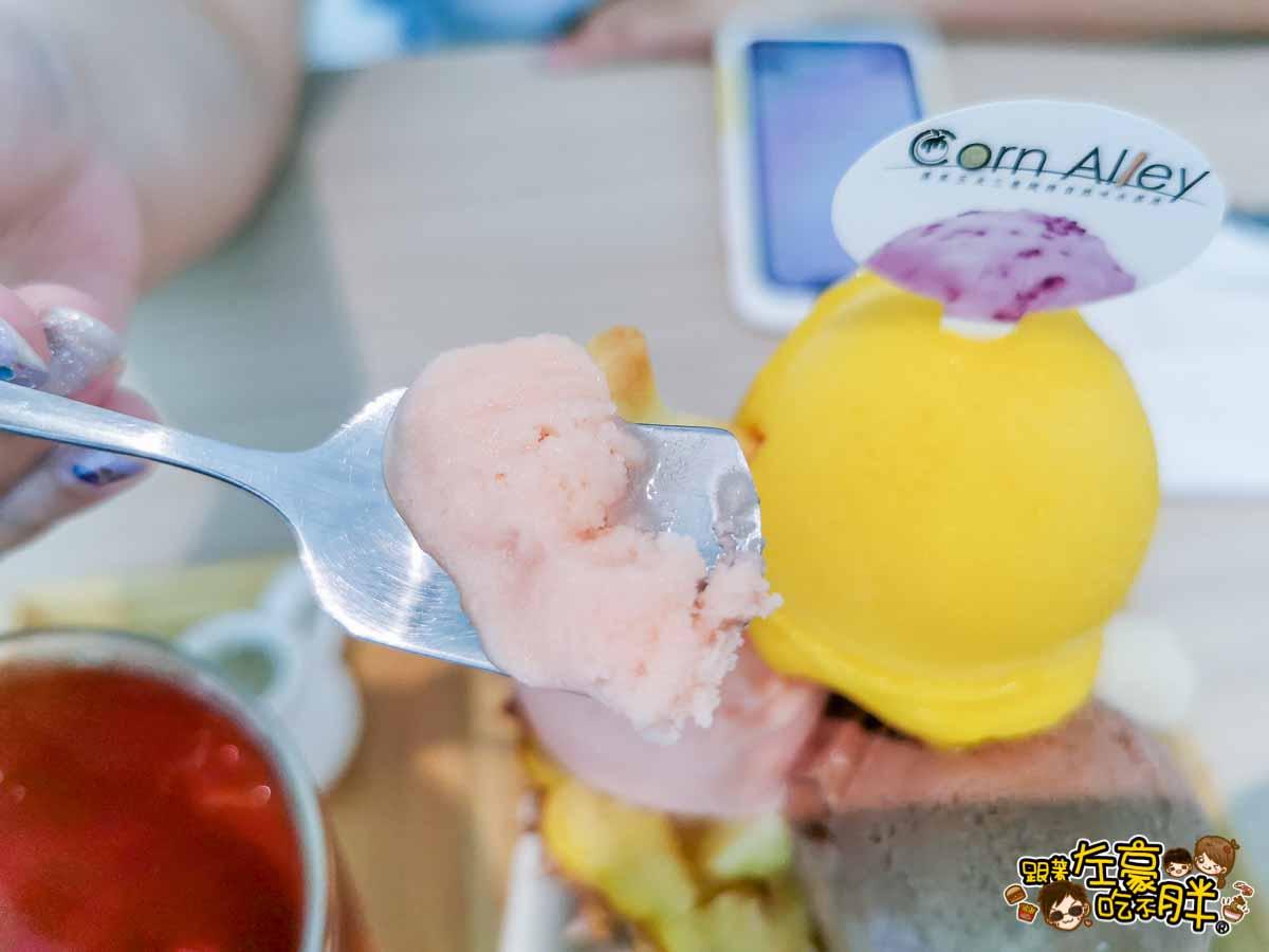屏東玉米三巷純粹自然味冰淇淋CornAlley -25