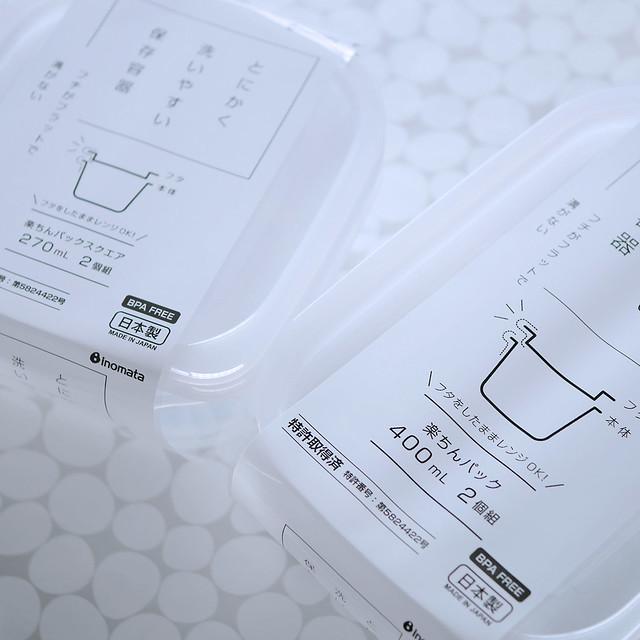 1080x1080 DAISO Rakuchin-Pack